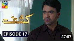 Kashaf Episode 17