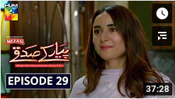 Pyar Ke Sadqay Episode 29