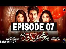 Bandhay Ek Dour Se Episode 7