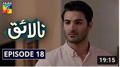 Nalaiq Episode 18