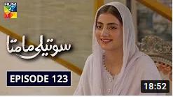 Soteli Maamta Episode 123