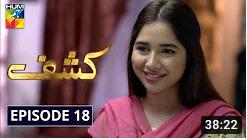 Kashaf Episode 18