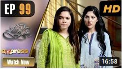 Qismat Ka Likha Episode 99