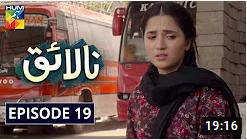 Nalaiq Episode 19