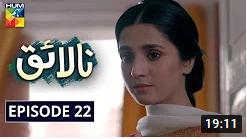 Nalaiq Episode 22