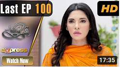Qismat Ka Likha Last Episode 100