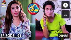 Ghar Jamai Episode 91