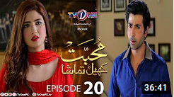 Muhabbat Khel Tamasha Episode 20