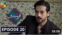 Qurbatain Episode 20