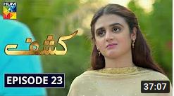 Kashaf Episode 23