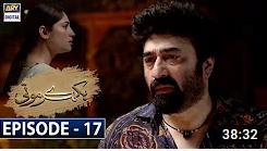 Bikhray Moti Episode 17