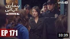 Hamari Kahani Episode 171