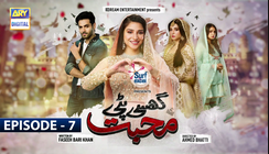 Ghissi Pitti Mohabbat Episode 7