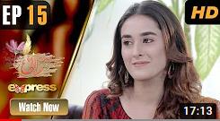 Meri Rani Episode 15