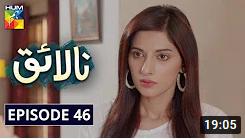 Nalaiq Episode 46