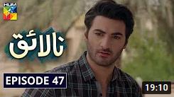 Nalaiq Episode 47