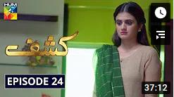 Kashaf Episode 24