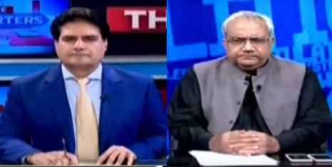 The Reporters 15th September 2020
