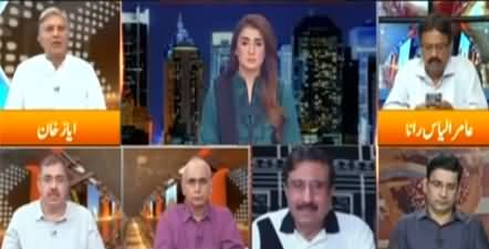 Express Experts 15th September 2020
