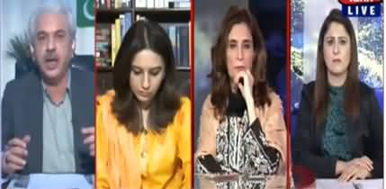 Tonight with Fereeha 15th September 2020