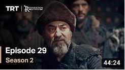 Ertugrul Ghazi Season 2 Episode 29