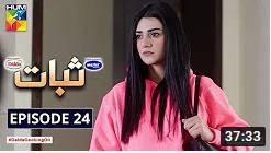 Sabaat Episode 24