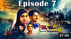Mushk Episode 7
