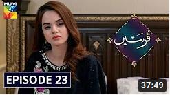 Qurbatain Episode 23