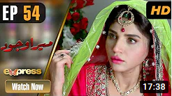 Mera Wajood Episode 54