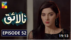 Nalaiq Episode 52
