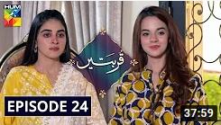 Qurbatain Episode 24