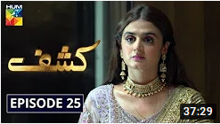 Kashaf Episode 25