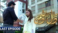 Mera Dil Mera Dushman Last Episode 64