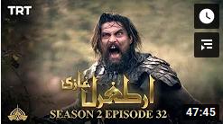 Ertugrul Ghazi Season 2 Episode 32