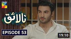 Nalaiq Episode 53