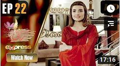 Meri Rani Episode 23