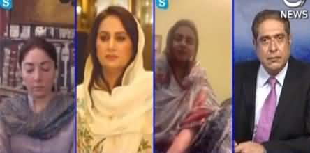 Aaj Rana Mubashir Kay Sath episode 0