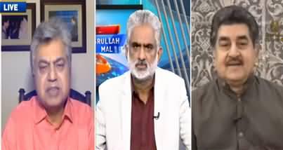 Live With Nasrullah Malik episode 0