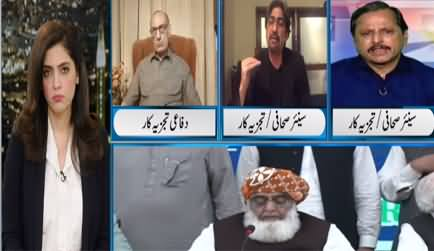 Newsline with Maria Zulfiqar 27th September 2020