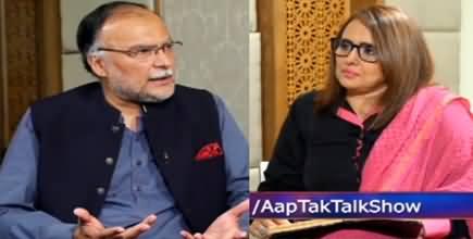 Aap Tak With Mehr Tarar episode 0