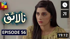Nalaiq Episode 56