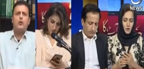 Faisla Aap Ka episode 0