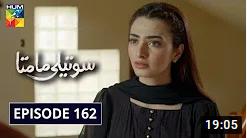 Soteli Maamta Episode 162