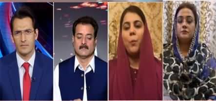 Pakistan Tonight 29th September 2020