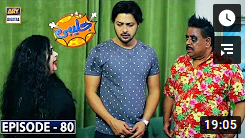 Jalebi Episode 80