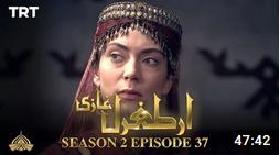 Ertugrul Ghazi Season 2 Episode 37