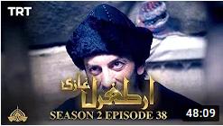 Ertugrul Ghazi Season 2 Episode 38