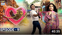 Prem Gali Episode 9