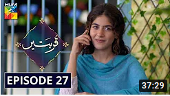 Qurbatain Episode 27