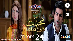 Muhabbat Khel Tamasha Episode 24
